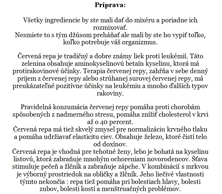 uRABYs
