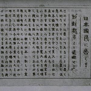 HiroshimaPamphlets_thumb