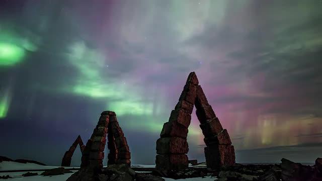 Výsledok vyhľadávania obrázkov pre dopyt Arctic Henge,