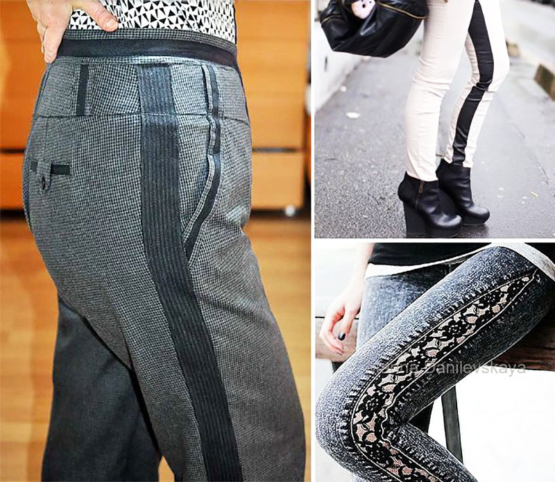 переделка брюк