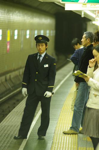 Oshiya photo