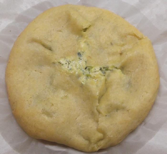 ako sa pripraviť Osetska koláč so syrom