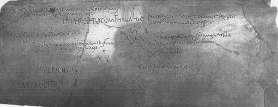 https://en.wikipedia.org/wiki/Roman_graffiti#/media/File:Pompeii_Stairwell_Poetry.jpg