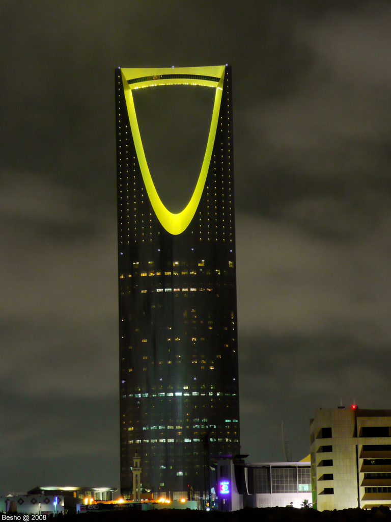 saudi arabia fotografia
