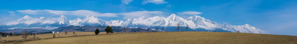 slovakia high tatras fotografia