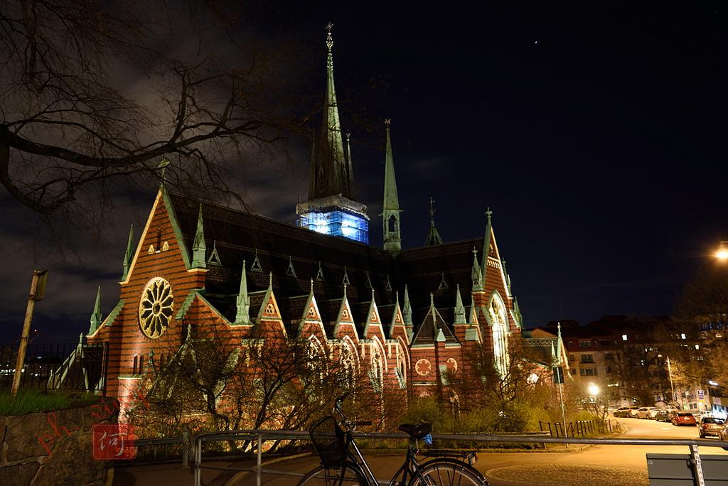 Göteborg fotografia