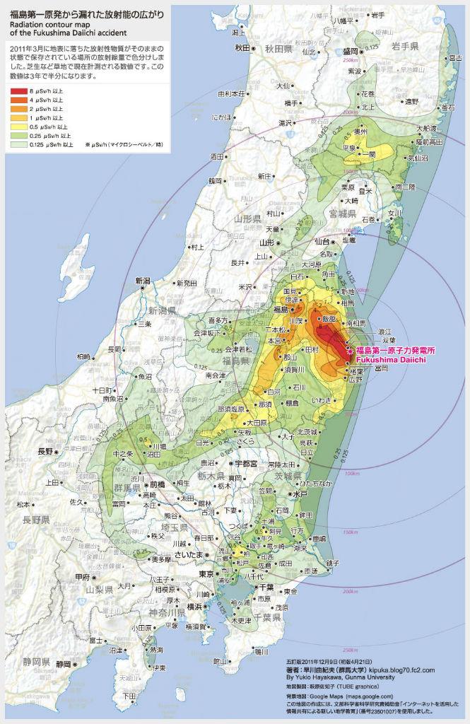 fukushima fotografia